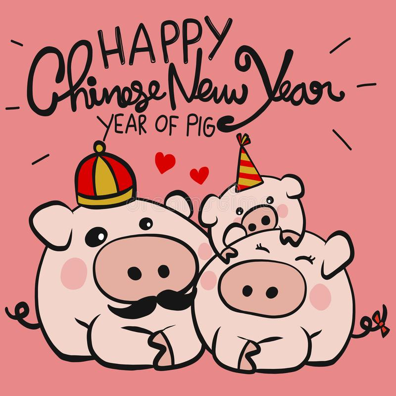 Happy Chinese New Year, Year of pig family cartoon vector doodle style illustration royalty free illustration