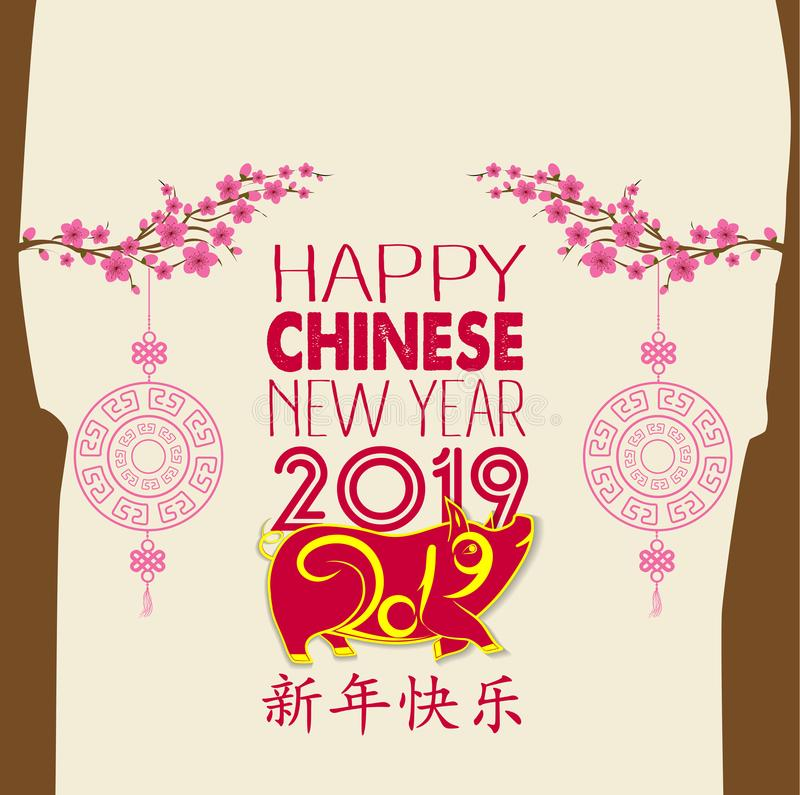 Happy Chinese New Year 2019 year of the pig paper cut style. Chinese characters mean Happy New Year, wealthy, Zodiac sign for gree. Tings card, flyers stock illustration