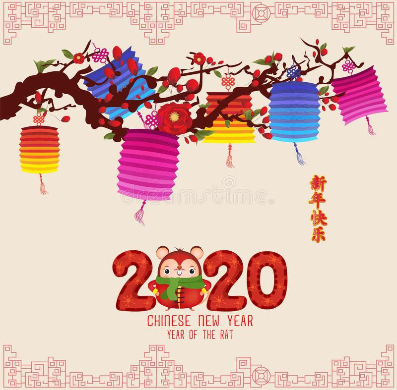 Happy Chinese new year 2020 .Year of the rat . Lantern and cherry blossom frame. Translation Happy New Year vector illustration