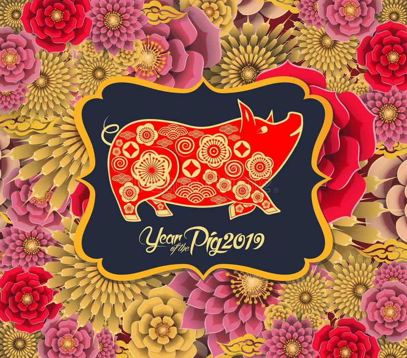 Happy chinese new year 2019 Zodiac sign with gold paper cut art and craft style on color Background. Chinese characters mean Happy royalty free illustration