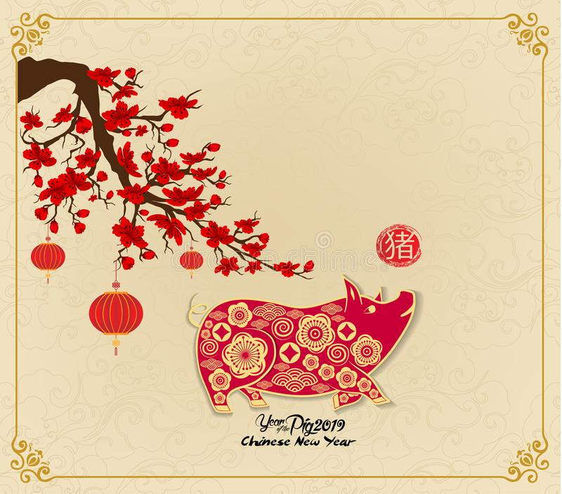 Happy chinese new year 2019 Zodiac sign with gold paper cut art and craft style on color Background hieroglyph: Pig royalty free illustration