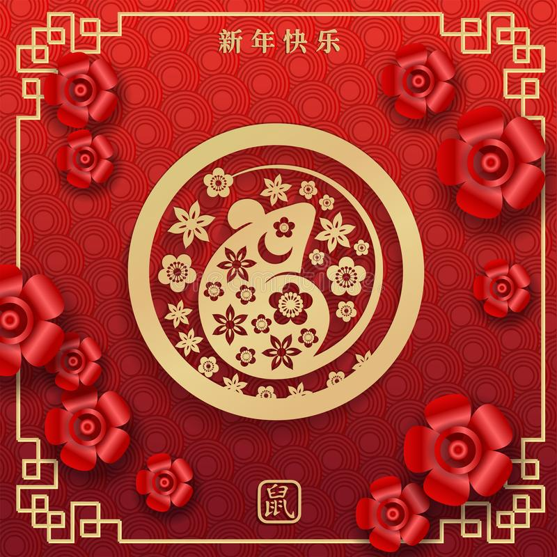 Happy chinese new year 2020 Zodiac sign, year of the rat, with pink plum blossom flowers and oriental asia elements on red. Background and gold frame. Chinese vector illustration