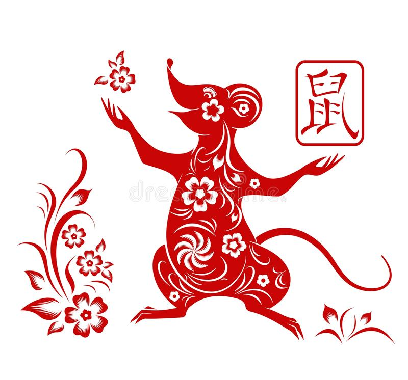 Happy Chinese new year 2020.  Zodiac sign year of Rat,red paper cut rat royalty free illustration