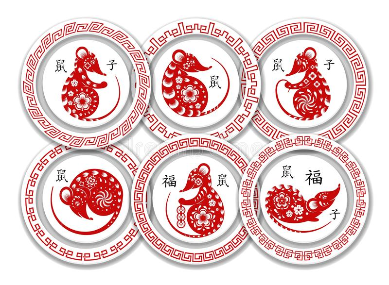 Happy Chinese New year 2020.  Zodiac sign year of the Rat. Set of various red rat signs. Traditional art and style. royalty free illustration