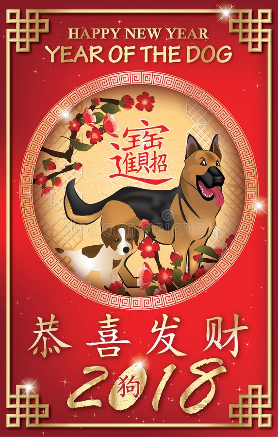 Happy Chinese Year of the Dog 2018 greeting card for print. Simple printable greeting card for Chinese New Year of the Dog. Central glyph meaning: Good luck vector illustration