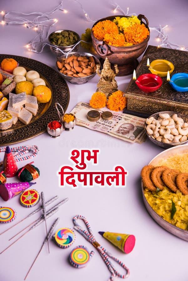 Happy diwali greeting card royalty free stock photos