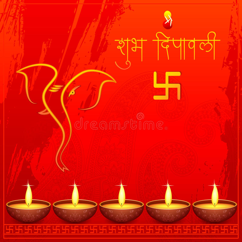 Download Happy Diwali stock illustration. Illustration of celebration - 33878743