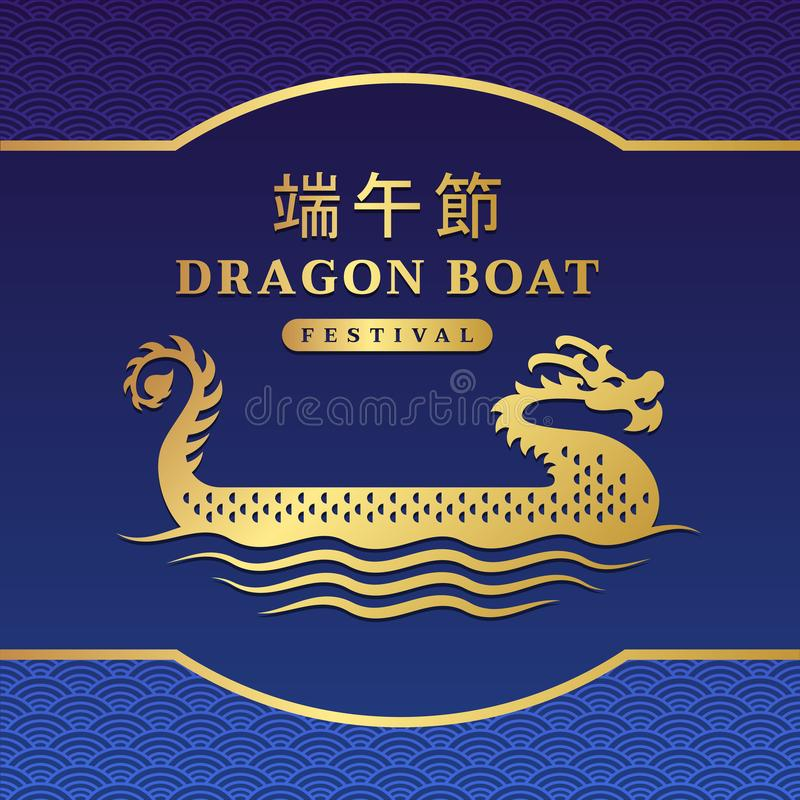 Happy Dragon boat festival with gold dragon boat sign on blue china texture background china word translation Dragon boat festival. Vector design stock illustration