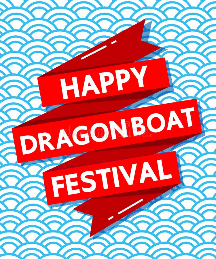 Happy dragon boat festival on red ribbon vector design for china holiday. Dragon Boat Festival is a traditional and important celebration in China vector illustration