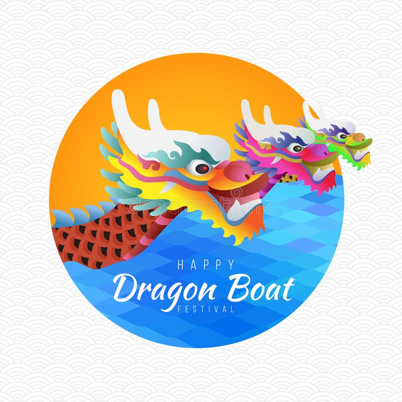Free Happy Dragon Boat Festival With 3 Dragon Boat On River In Circle Vector Design Royalty Free Stock Photo - 118771645