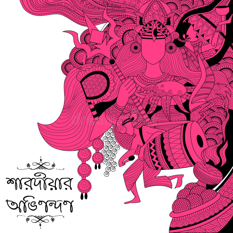 Puja Greetings Stock Illustrations – 482 Puja Greetings
