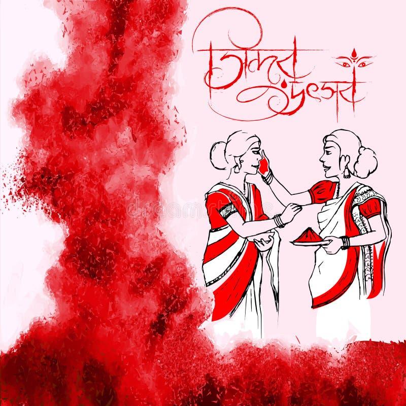 Happy Durga Puja background. Illustration of Happy Durga Puja background with bengali text Sindoor Utsav meaning vermillion festival royalty free illustration