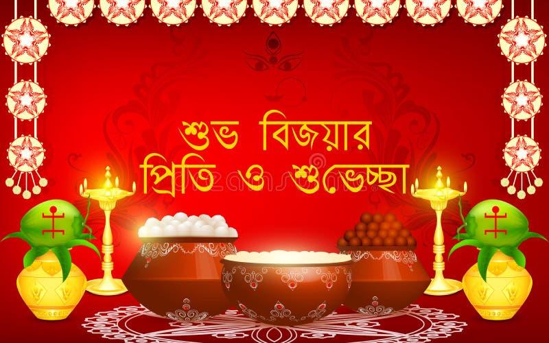 Happy Durga Puja Bijoya Dashami vector illustration