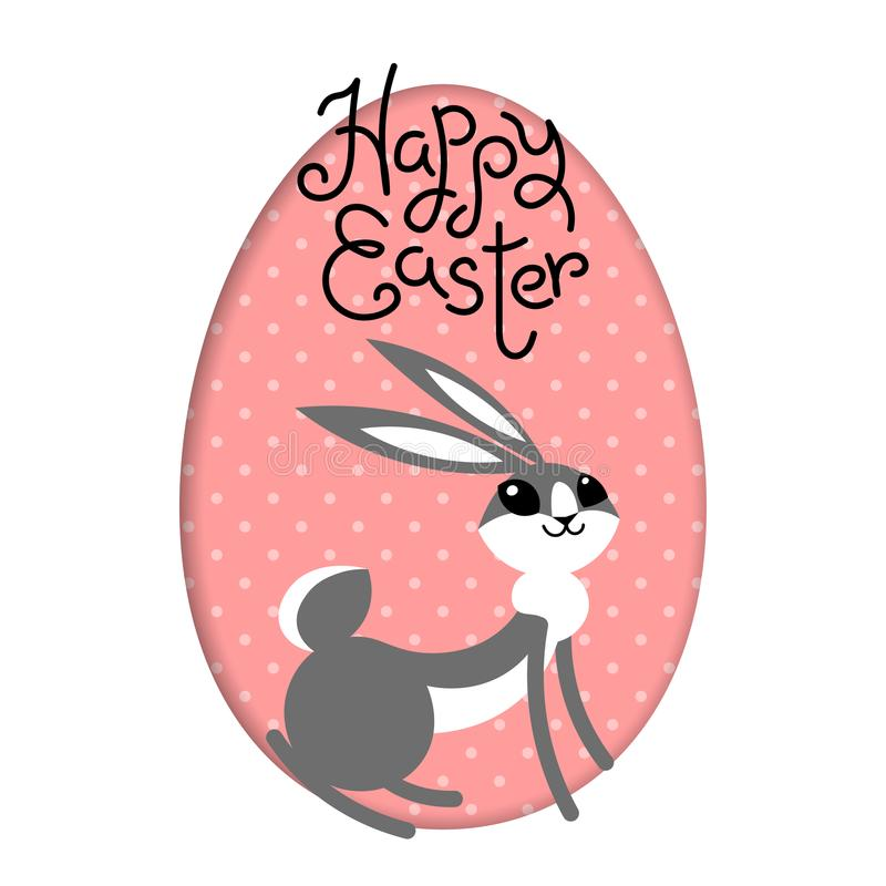 Happy Easter. Bunny rabbit hare inside painted egg frame window. Cute cartoon character. Baby greeting card. Pink vector illustration