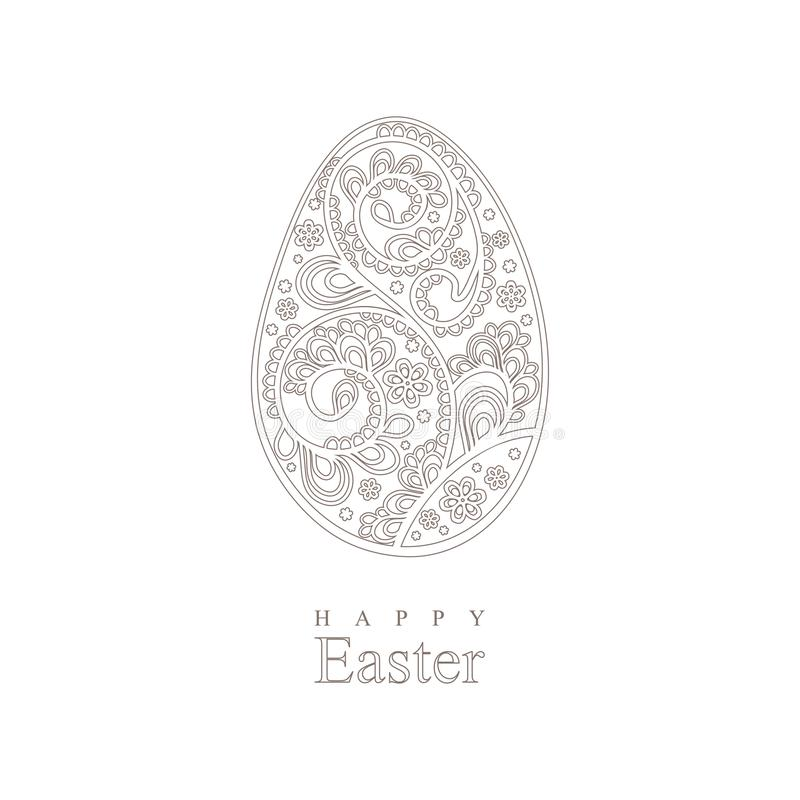 Happy Easter. Floral easter egg. stock illustration