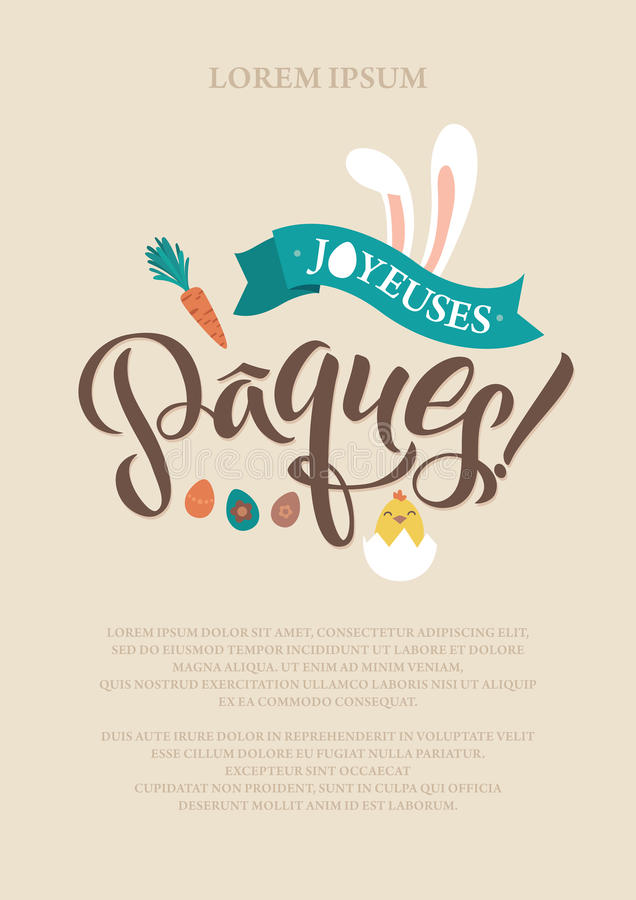 Happy easter french calligraphy greeting card modern brush happy easter french calligraphy greeting card modern brush lettering joyful wishes holiday greetings pastel background bunny and chicken m4hsunfo