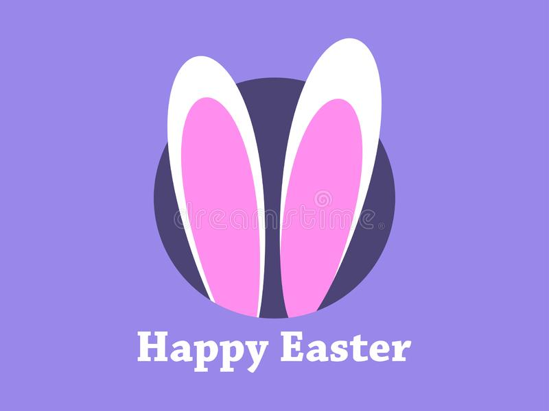 Happy Easter. Easter rabbit ears. Holiday greeting card. Vector vector illustration
