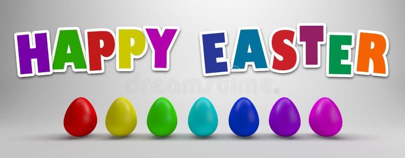 Happy Easter rainbow egg stock image