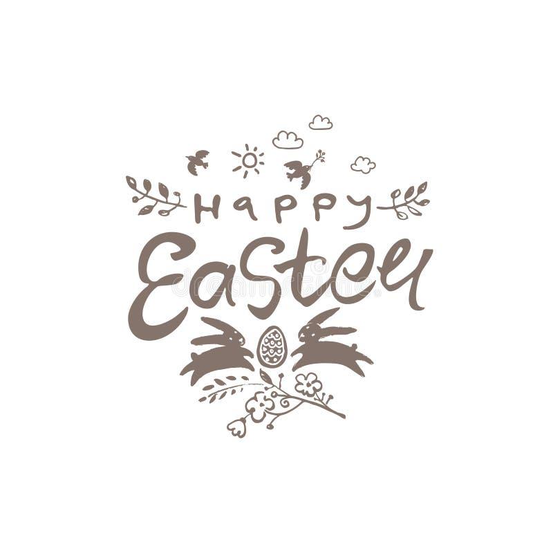 Happy Easter. Vector illustration easter logo dry brush painting. royalty free illustration