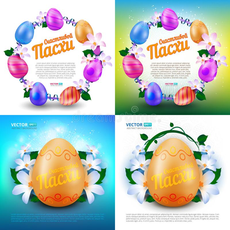 Happy Easter vector set of greeting cards or banners with color painted eggs, spring flowers and russian text eng.: Happy easter stock illustration