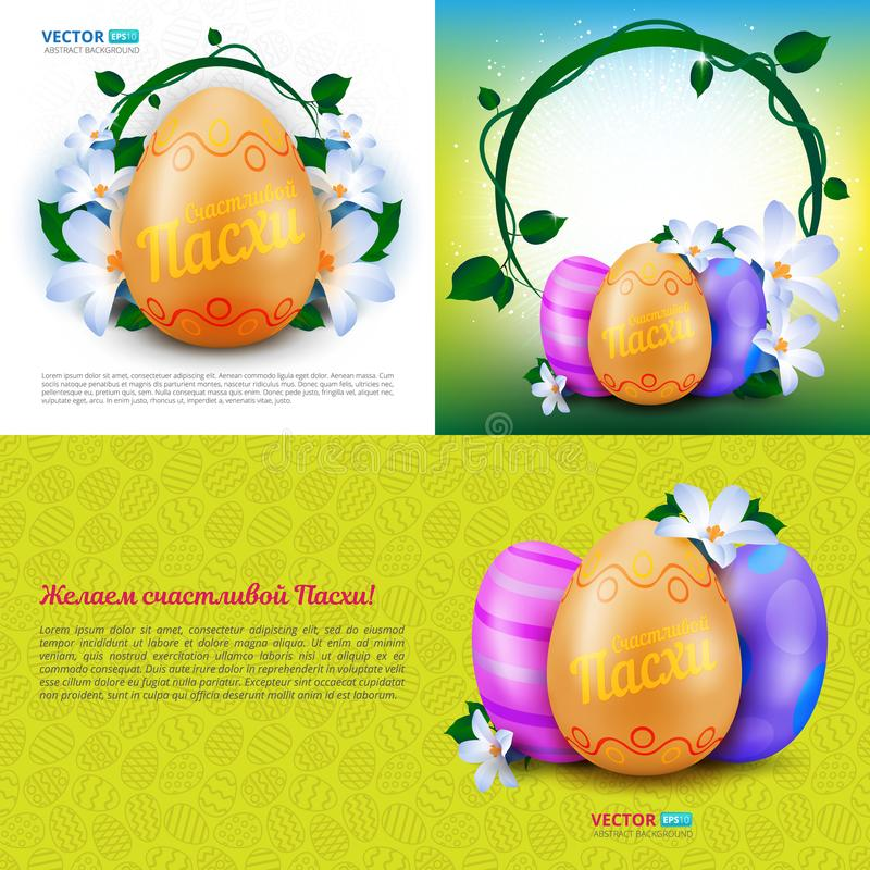 Happy Easter vector set of greeting cards with color painted eggs, spring flowers and russian text eng.: We wish you a happy east stock illustration