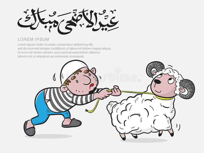 Happy eid adha mubarak stock illustration