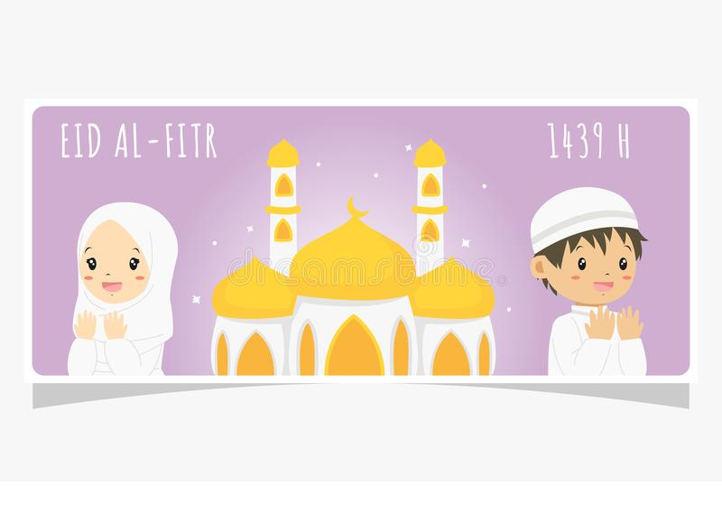 Eid Al Fitr Ramadan Banner, Praying Muslim Kids and Mosque Vector Design royalty free stock images