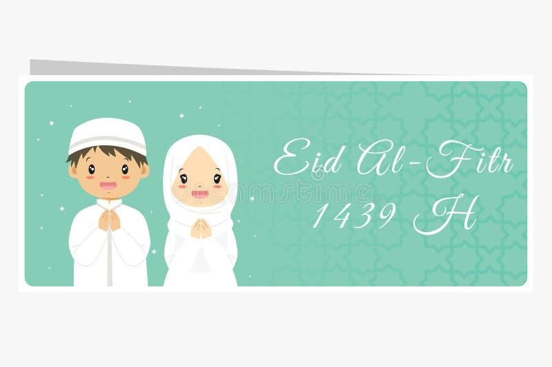 Happy Eid Al-Fitr Greeting Banner, Muslim Kids Vector Design stock illustration