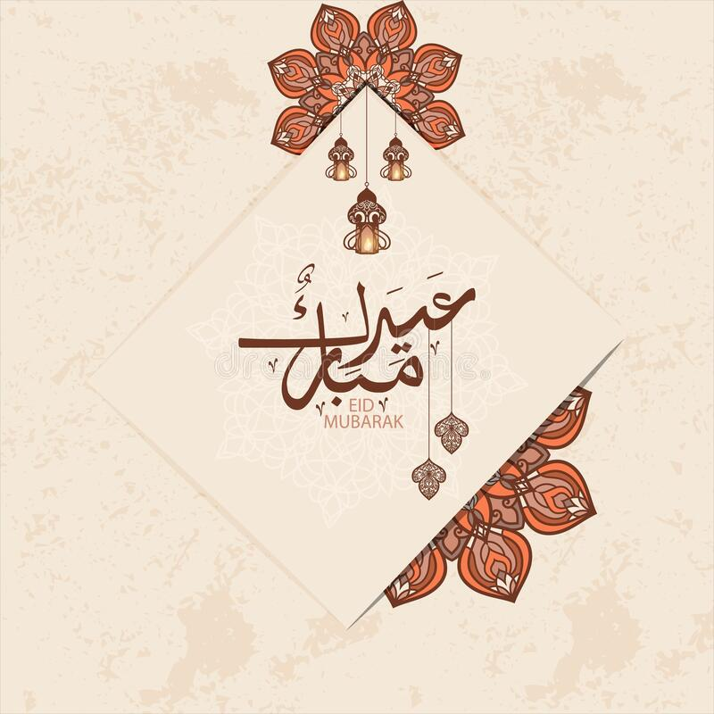 Free Happy Eid In Arabic Calligraphy Greetings Card Template With Arabic Calligraphy Muslim Festival Decorative  Lantern Royalty Free Stock Images - 182728269