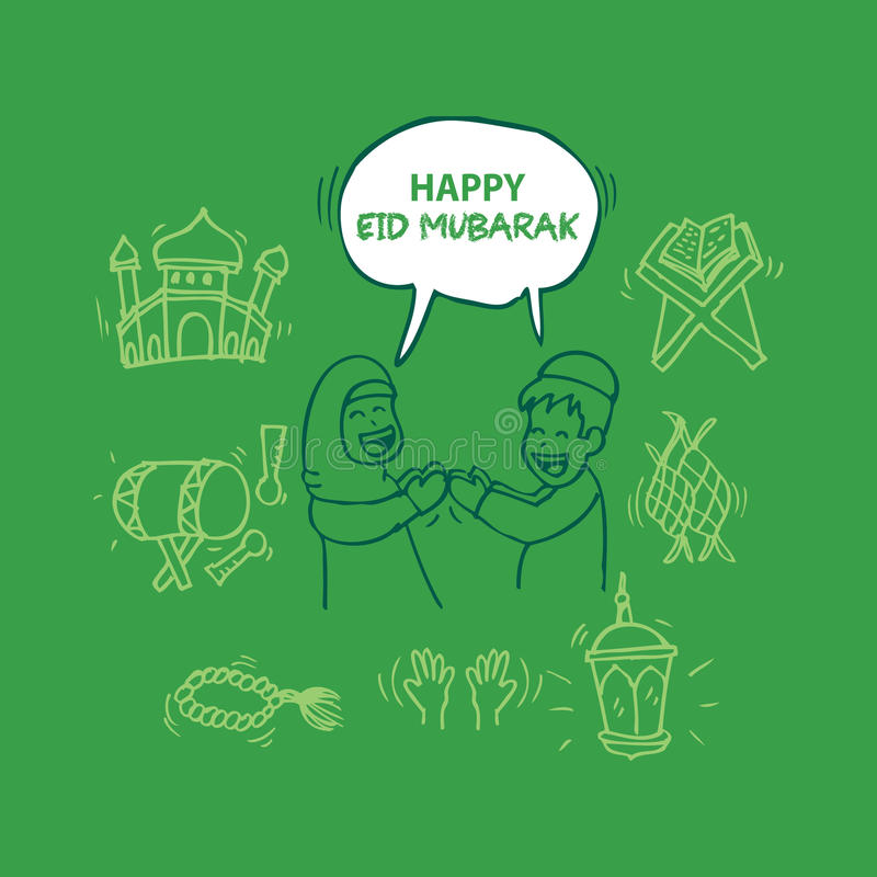 happy eid mubarak greeting card stock illustration