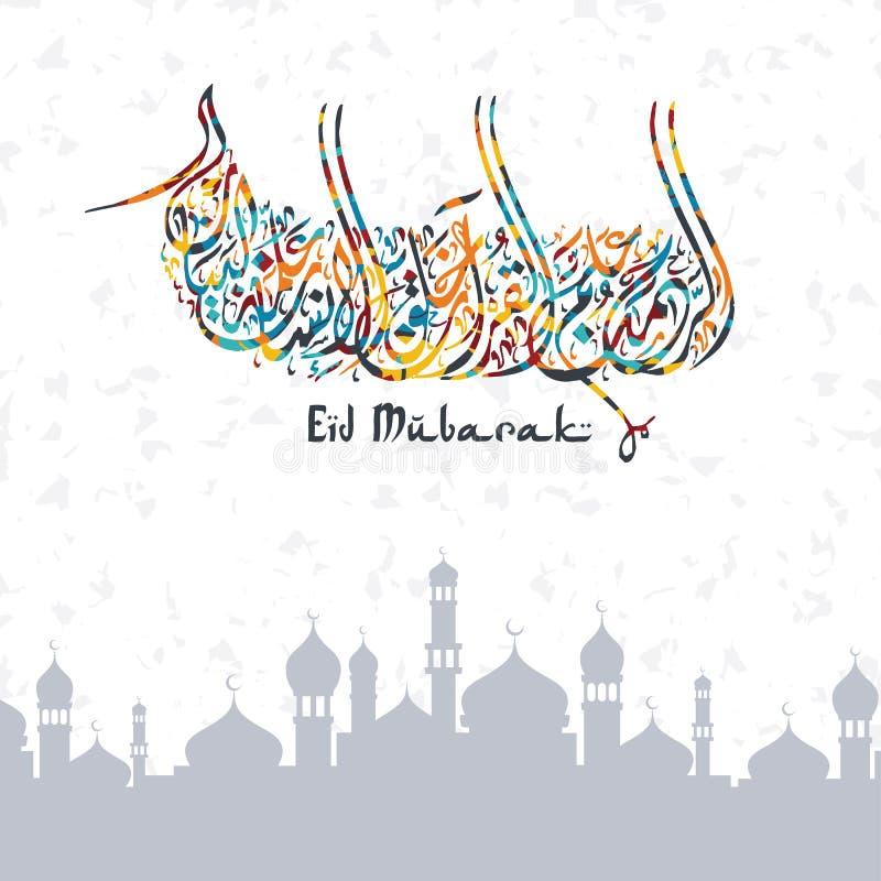 Happy eid mubarak greetings arabic calligraphy art stock vector download happy eid mubarak greetings arabic calligraphy art stock vector illustration of muslim abstract m4hsunfo Images