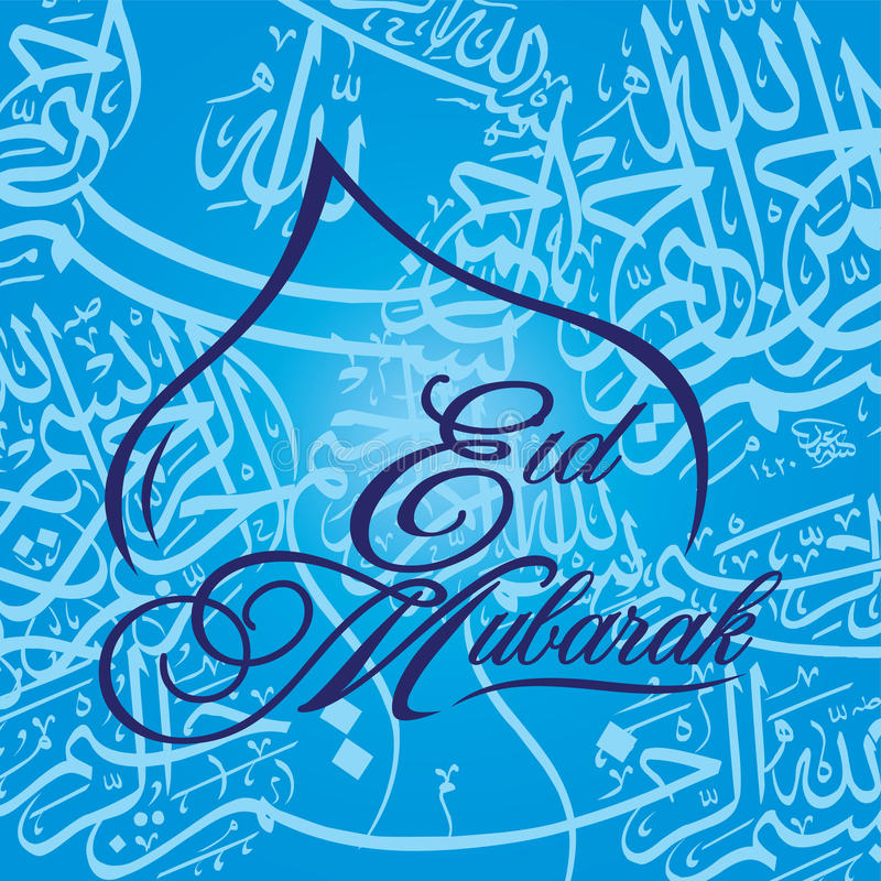 Happy eid mubarak greetings arabic calligraphy art vector illustration