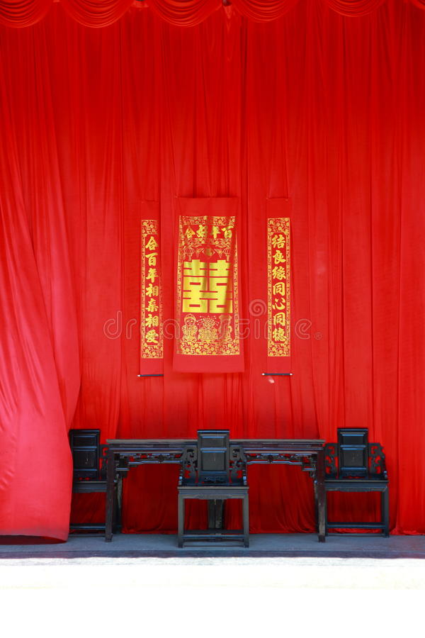 Happy event in the house.The ancient Chinese traditional wedding stock images