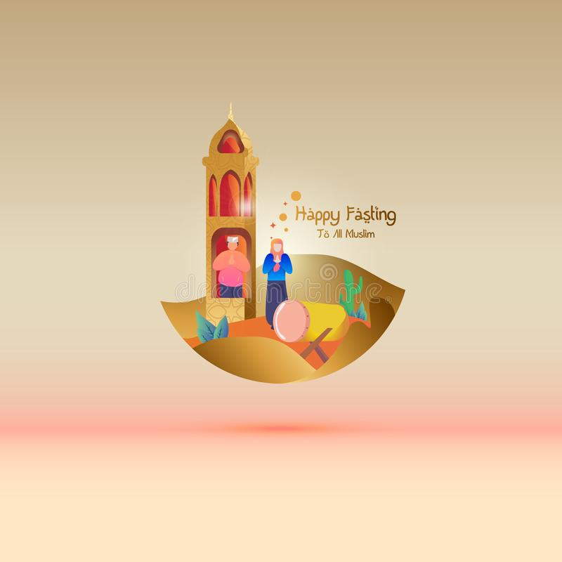 Happy fasting to all muslim stock illustration