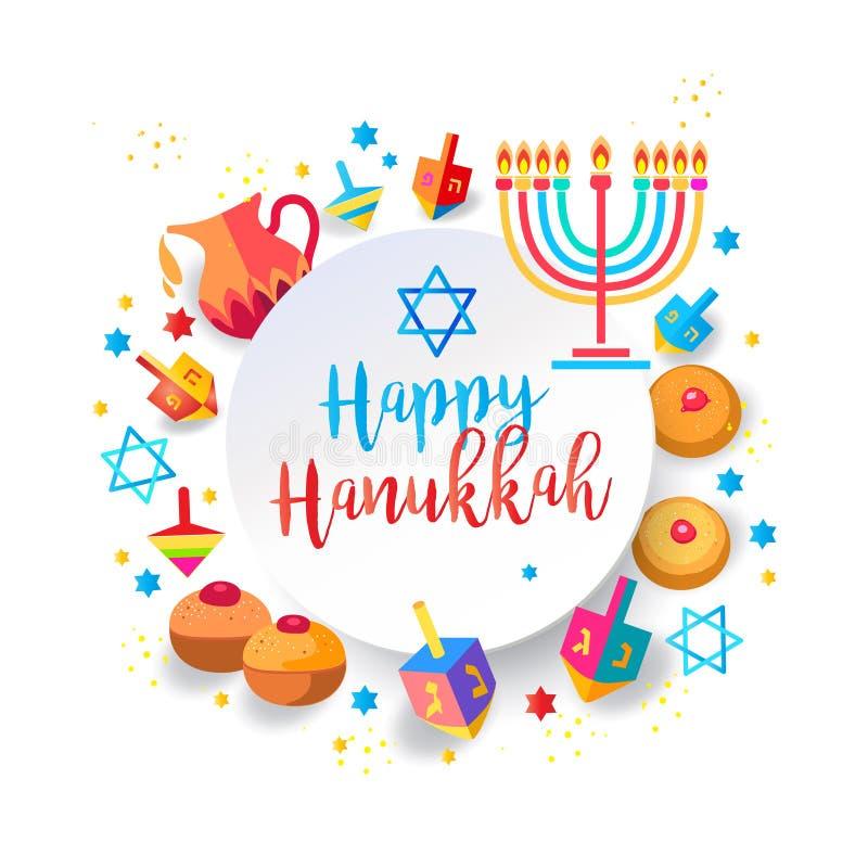 Free Happy Hanukkah Royalty Free Stock Photos - 102604998