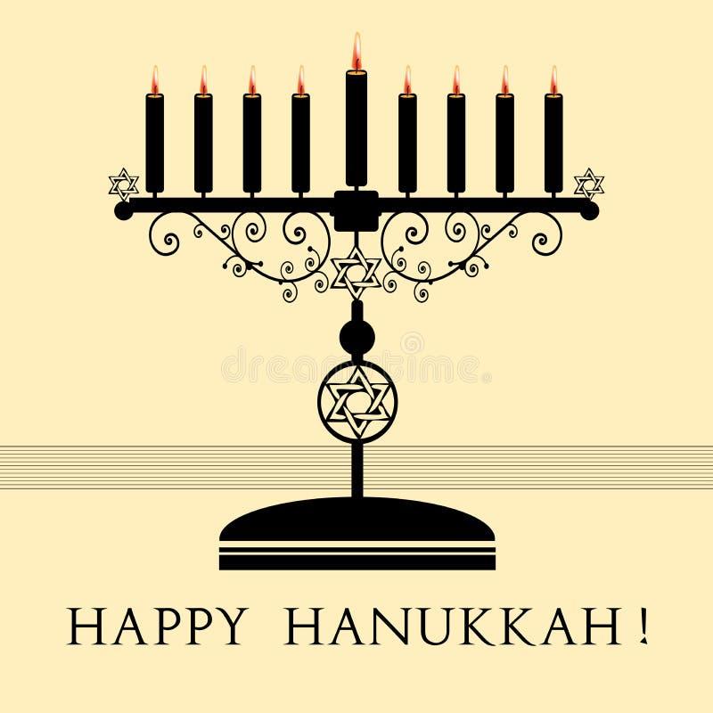 Happy Hanukkah Royalty Free Stock Photo
