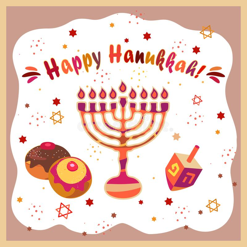 Free Happy Hanukkah 2020 Vintage Decoration Winter Holiday Menorah Gift Card Ornament Vector Print Sign Pattern Stock Images - 164372334