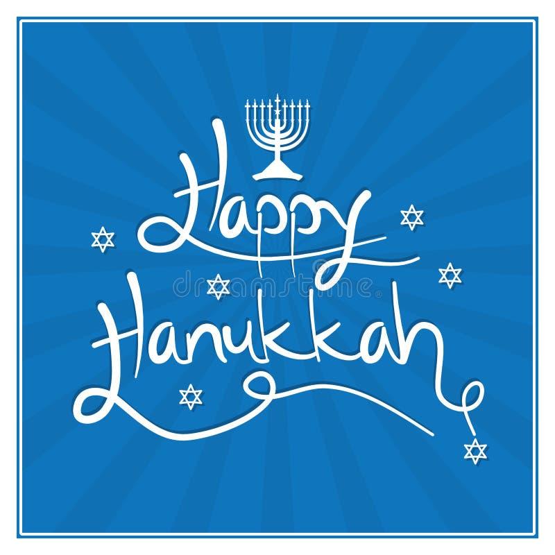 Happy Hanukkah calligraphy. This illustration is drawing calligraphy Happy Hanukkah with color background in frame stock illustration