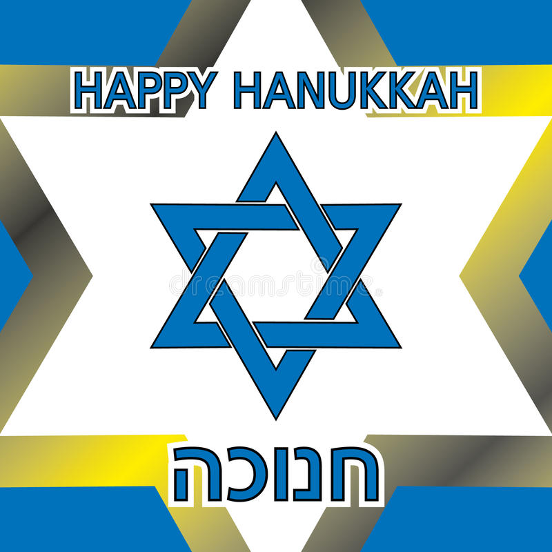 Download Happy hanukkah card stock vector. Image of traditional - 17706210
