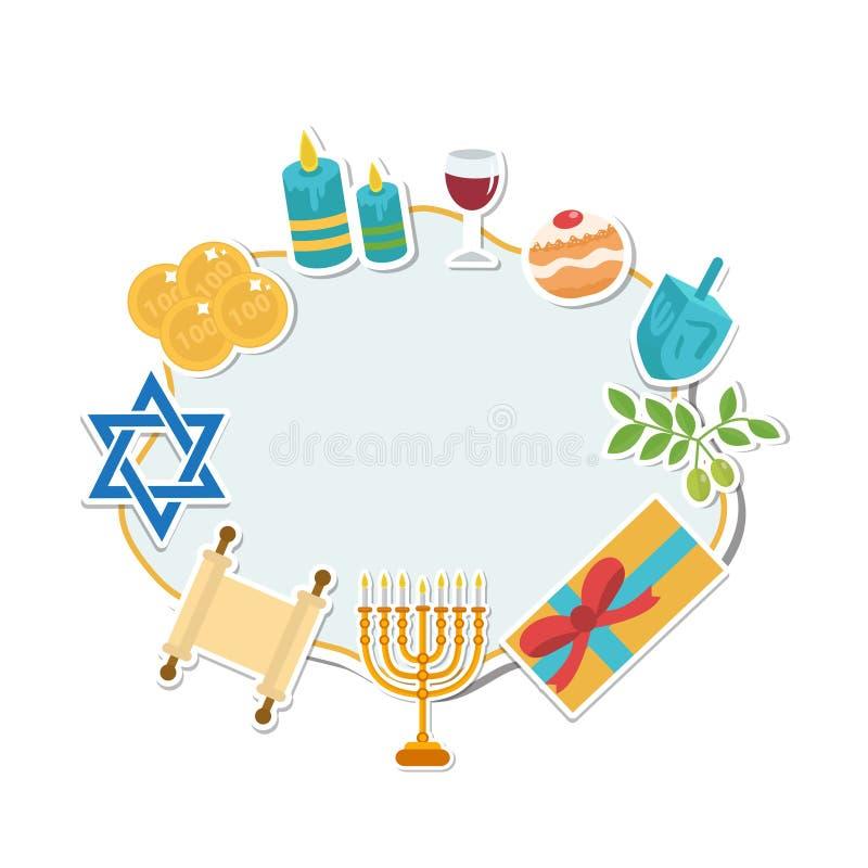 Happy Hanukkah card, template for text, frame. Hanukkah is a Jewish holiday. vector illustration