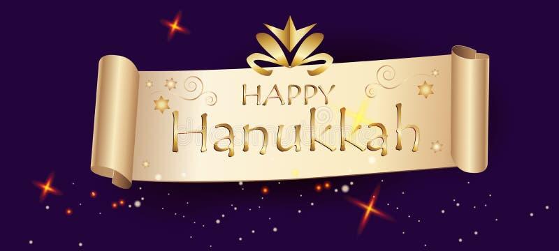 Happy Hanukkah Festive background. Vintage Gold Ribbon Title sign, gifts and presents Hanuka Decoration. Happy Hanukkah Gold Letering, Gold Ribbon Title Vintage stock illustration