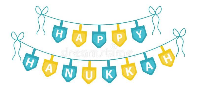 Happy Hanukkah garland, ribbon. Hanukkah garland for party. stock illustration