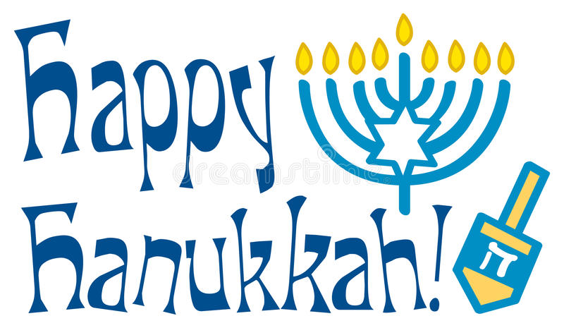 Happy Hanukkah Greeting. The greeting Happy Hanukkah in headline form royalty free illustration