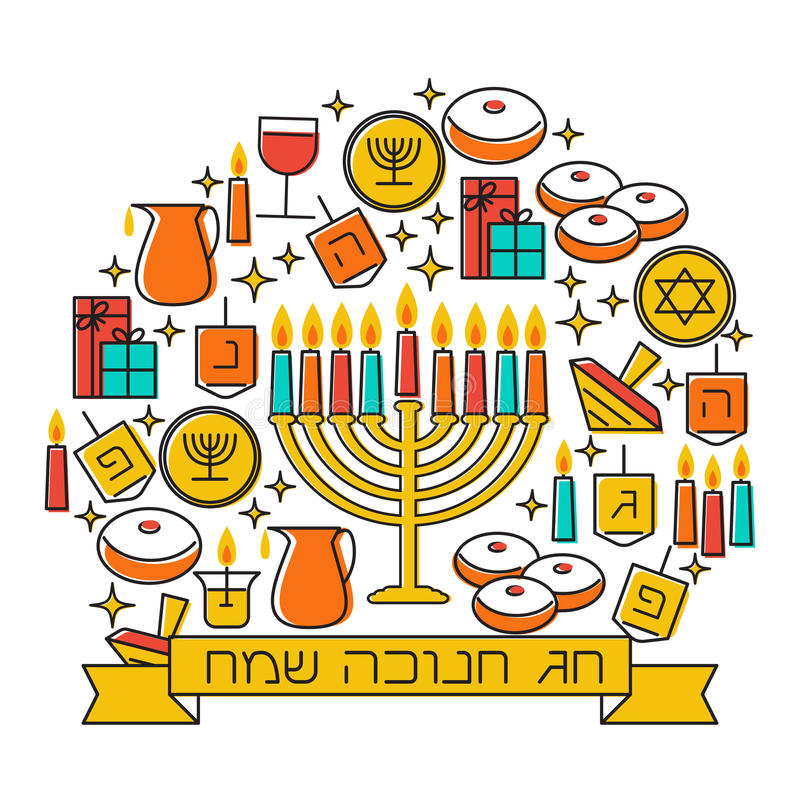 Happy Hanukkah greeting card design. Vector illustration stock illustration
