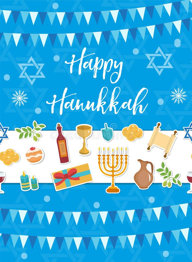 Happy Hanukkah greeting card, flyer, poster. stock illustration