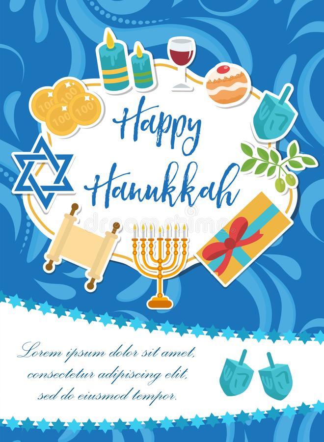Happy Hanukkah greeting card, flyer, poster. Template for your invitation design. With menorah, sufganiyot, bunting royalty free illustration