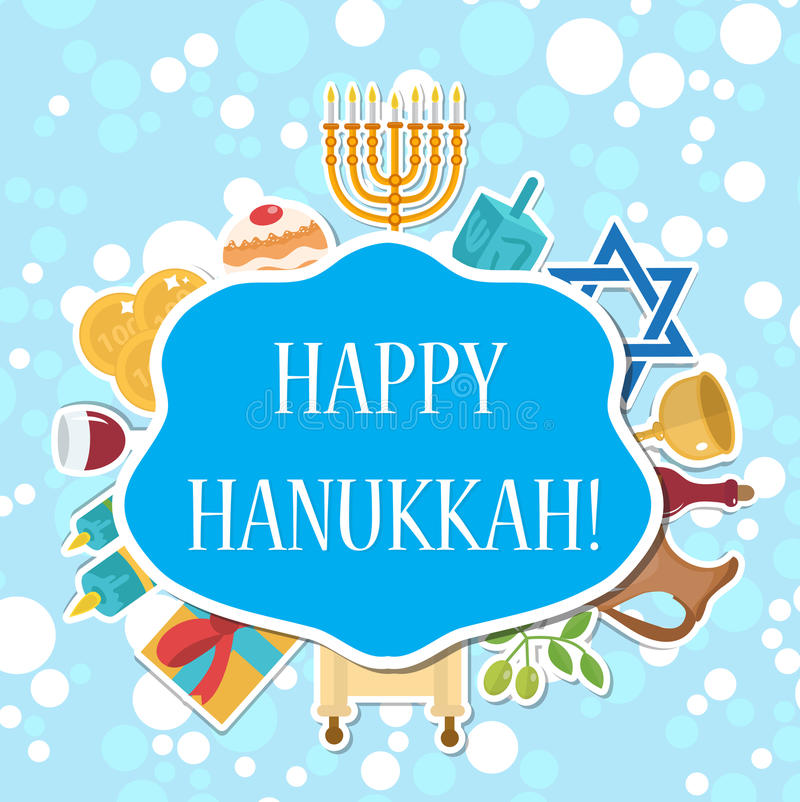 Happy Hanukkah greeting card, invitation, poster. Hanukkah Jewish Festival of Lights, Feast of Dedication. Hanukkah Greeting Card stock illustration