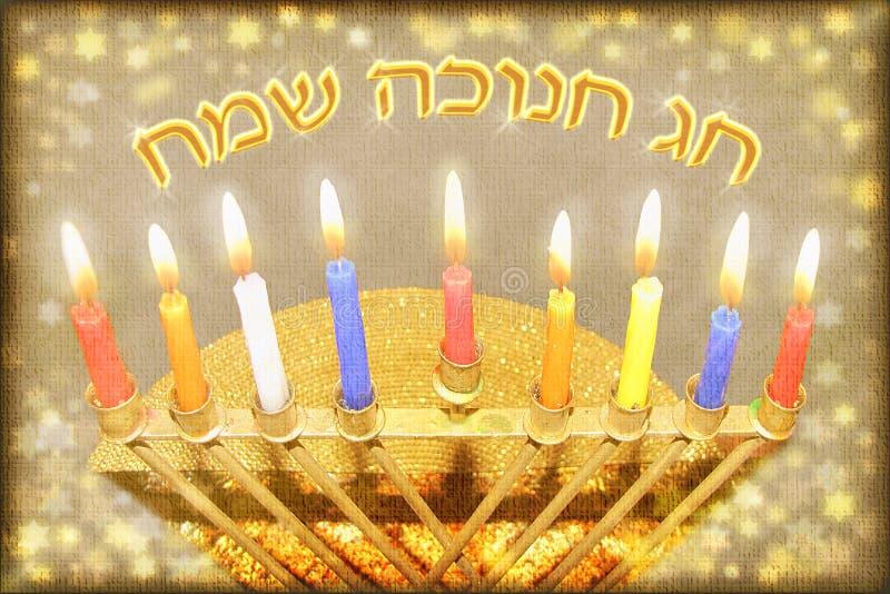 Download Happy Hanukkah Greeting Card Stock Illustration - Illustration: 35525054