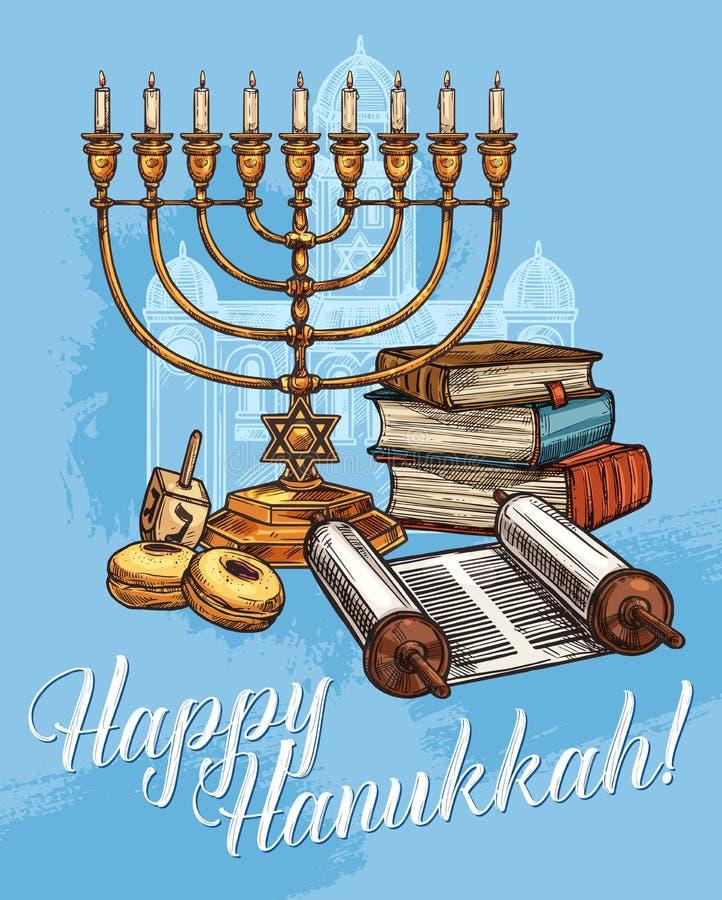Happy Hanukkah greeting card, vector sketch stock illustration