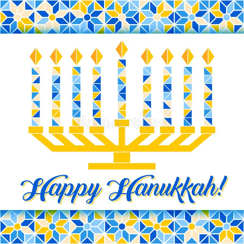 Happy Hanukkah greeting card, yellow blue and white mosaic geometric pattern on background. Happy Hanukkah greeting card, lights on dark background. Hanukkah royalty free illustration